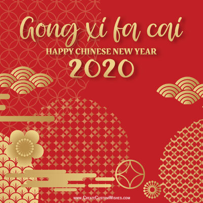 Chinese New Year Holiday During 25th Jan To 2th Feb